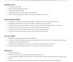 Resume Examples For Nanny Position Without Experience Best Of ...