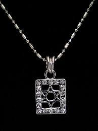 star of david pendant necklace square