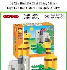 Bộ Xếp Hình Đồ Chơi Thông Minh - Lego Lắp Ráp Oxford Hàn Quốc AP2195 gồm 66  Chi Tiết Cỡ Vừa - Nhựa An Toàn Cho Bé 3 Tuổi - Rèn Tư Duy Handskid