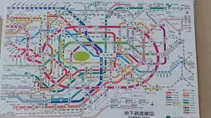 東京 メトロ 路線 図
