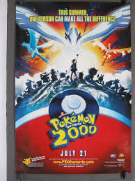 POKEMAN the POWER of ONE aka POKEMON: the MOVIE 2000 DS Teaser One-Sheet  poster For Sale
