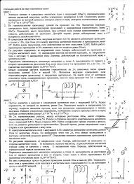 Контрольная работа на тему Магнитное поле hello html m7b989505 gif
