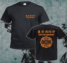 T Shirt Design Tokyo Us 13 96 5 Off 2019 Summer Fashion Men O Neck T Shirt Inspired Japan Style Tokyo Fire Department Firefighter Rescue Design T Shirt In T Shirts From