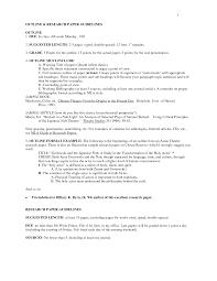 a strange person essay english acme corp a strange person essay english