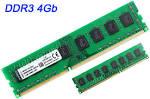 б\в Оперативна память 4096Mb DDRIII PC3 1333MHz б\в