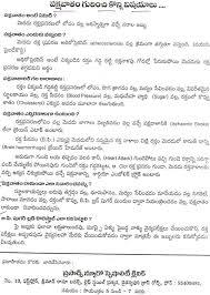 Diabetic Food Chart In Telugu Vrk Diet Plan Telugu Pro On The App Store Diabetes Diet