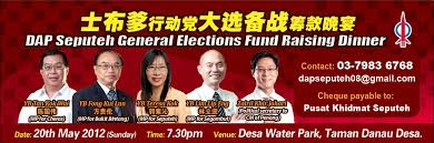 Image result for DAP