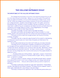 on writing the college application essay address example on writing the college application essay college admissions essay heading format example 88345 png