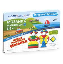 <b>MAGNETICUS Магнитная мозаика 245</b> элементов