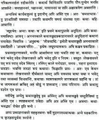 sample essay about homework help hinduism investigating hinduism essay psychology homework help