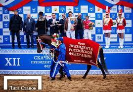 ставки на спорт в россии запрещены