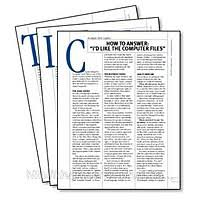 Подбор темы диссертации в Украине Услуги на ua Вибір теми дисертаційного дослідження Актуальна теми дисертації та її науково практичне обґрунтування