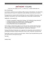 Complaint Format template Post Office Letter Template Assistant Cover Sample 58