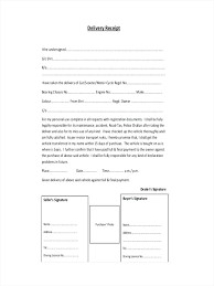 Confirmation Of Receipt Template Template Delivery Confirmation Template 7