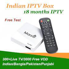 Consumer Electronics Media Streamers Best Desi IPTV HD TV Box For Hindi  Urdu Punjabi Bangla,India WiFi Receiver visiontechnology.cl