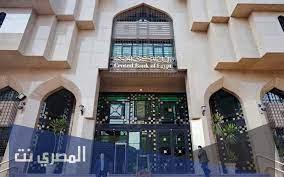تفاصيل مبادرة التمويل العقاري الجديدة - المصري نت
