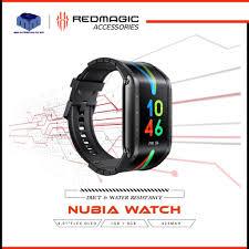 ZTE Nubia Watch (1GB + 8GB ROM) - READY ...