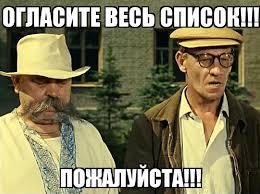 """Аваков озвучив """"червоні лінії"""" в запропонованій ним стратегії """"малих кроків"""" з деокупації Донбасу - Цензор.НЕТ 8532"""