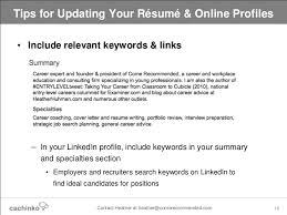 online resume profile