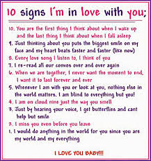 I M In Love With You Quotes Inspiration Do You Know I Love You Quotes
