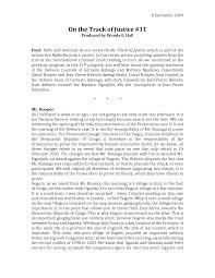 Professional essay format Ddns net