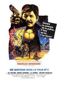Öldürme Arzusu 2 (1982) - Afişler — The Movie Database (TMDb)