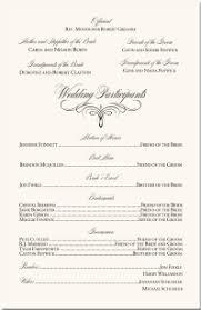 Catholic Wedding Mass Program Flourish Mongram Catholic Mass Wedding Ceremony Catholic Wedding