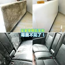 mold on leather sofa leather mold remover leather sofa moldy clean car seat leather bed leather