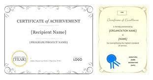 Sample Certificate Templates Certificate Samples In Word Format Leadership Award Certificate