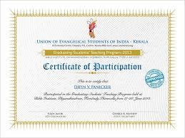 Certificate Template Photoshop Certificate Design Templates Psd Free Download Certificate Template