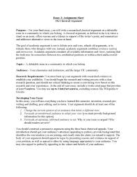 essay essay on technology in education education argumentative essay 21 cover letter template for example of an argument essay digpio essay