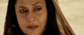 Image result for Drona (2008)