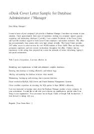 email introduction sample sample email hr manager cover letter for administrator dear hiring