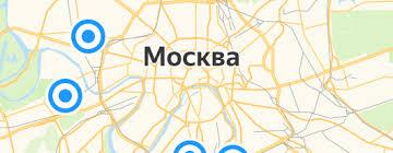 <b>Френч</b>-прессы и <b>кофейники</b> WALMER — купить на Яндекс.Маркете