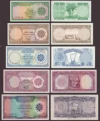 تأريخ العملة العراقية Images?q=tbn:ANd9GcTgr06au5TKTiYC7KocDspRB-tEpVT60emvUyTiEn9nXtzKhuRz&s