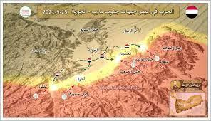 """تطورات عسكرية في مأرب .. الحوثيون يتقدمون باتجاه أهم مديرية ويقتربون من  معسكري """"أم ريش"""" و """"الخشيناء"""" .. تفاصيل"""