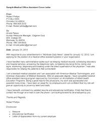 Medical Office Administrative Assistant Cover Letter Sample Medical