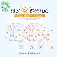 Warm newborn clothes 0-3 months autumn monk clothes spring and autumn  clothes cotton newborn baby underwear set