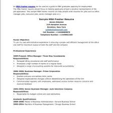 Free Download Resume Format For Mba Marketing Freshers Archives