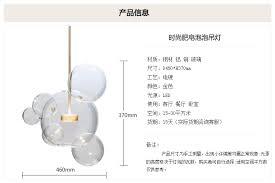 Modern <b>Clear Glass</b> Led Pendant Lamp Soap Bubble <b>Ball</b> Fixtures ...