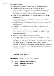 Concessions Manager Cover Letter SlideShare