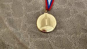 Все мои медали и дипломы Ира Гимнастика  Все мои медали и дипломы Ира Гимнастика