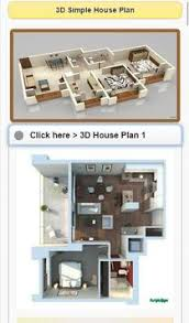 3D Simple House Plan APK Download - Free Lifestyle APP for Android ...