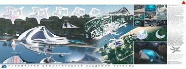 Новости РМАТ Факультеты Факультет менеджмента туризма Кафедра дизайна архитектурной среды Новости