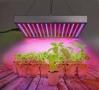 <b>Лампа</b> для <b>подсветки растений</b> 14W &quot