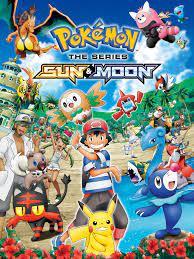 Pokemon Sun and Moon Clip Art (Page 1) - Line.17QQ.com