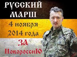 Человек экс-министра Захарченко пытается вернуться во власть, используя освобожденных бойцов АТО - Цензор.НЕТ 4744