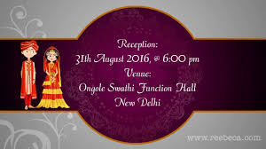 shubh vivah (indian animated wedding video invitation theme Online Animated Wedding Invitation Cards shubh vivah (indian animated wedding video invitation theme) whatsapp video invite youtube online animated wedding invitation cards free