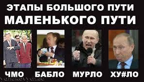 """Від початку доби найманці РФ 7 разів порушили """"хлібне перемир'я"""", втрат у лавах ЗСУ немає, - зведення ООС - Цензор.НЕТ 4188"""