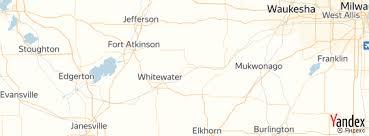 ✔️ Feedmill Farms Wisconsin,Palmyra,W2024 State Road 59,53156 | 2624956203